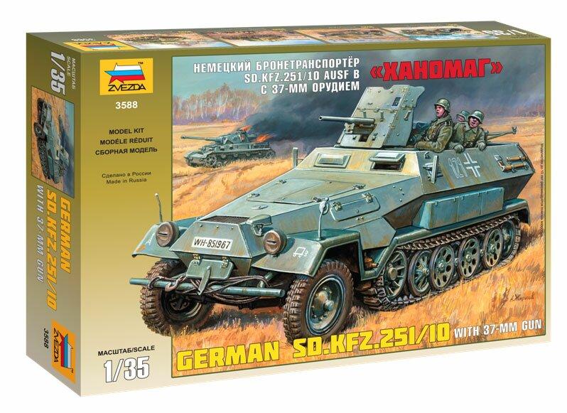 3588 сборная модель бронетранспортер