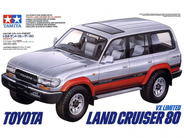 модель Toyota Land Cruiser 80 VX Limited (1:24)